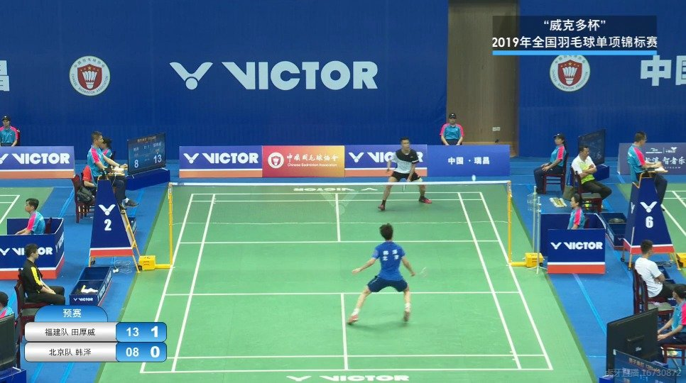八一vs北京 田厚威21-10 21-14韩泽