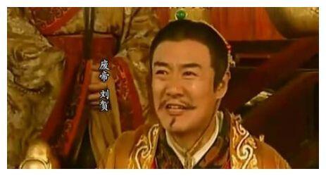 2000年汉墓惨遭洗劫,出土一本失传古书,专家:刘贺或许并不昏庸