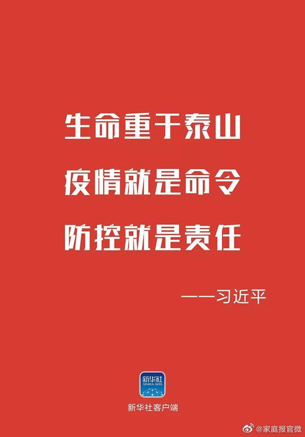 中共中央政治局常务委员会会议决策部署引发干部群众强烈反响