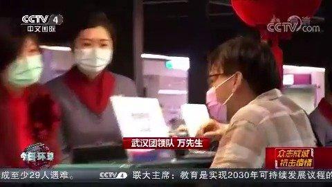 一内地女游客在台确诊感染新型冠状病毒 全团提前搭机返内地