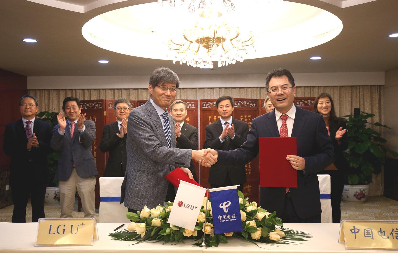 中国电信与韩国LG U+达成战略合作协议,加速5G创新发展