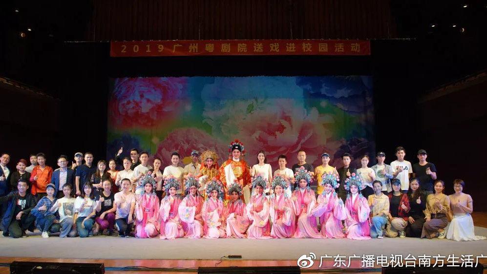 粤剧进校园|广州红豆粤剧团走进星海音乐学院