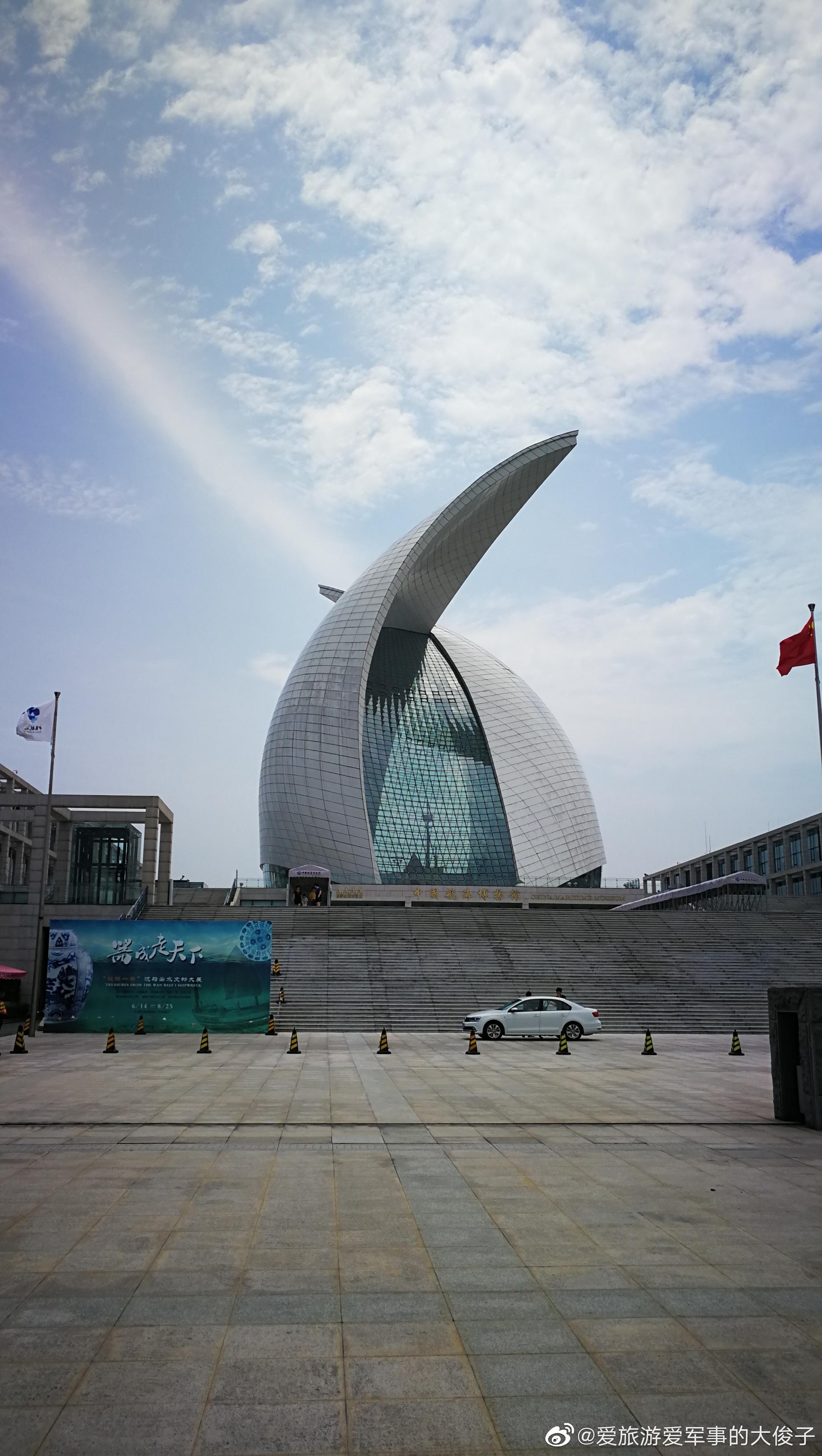 """中国航海博物馆,全称""""上海中国航海博物馆"""""""