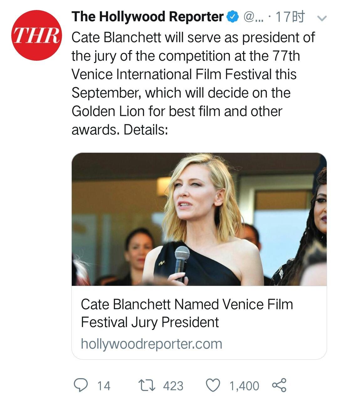 大魔王凯特·布兰切特将担任今年第77届威尼斯国际电影节主竞赛单元的
