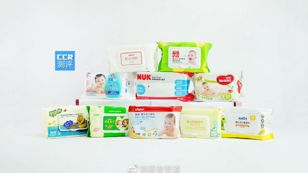 10款婴儿湿巾对比测评:NUK检出欧盟禁用防腐剂,这3款值得推荐
