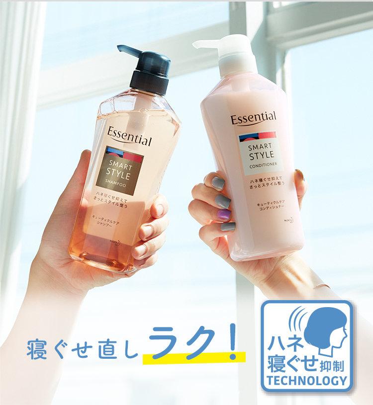 花王 新Essential洗发水来啦~官方响亮口号:睡醒不乱。我亲测