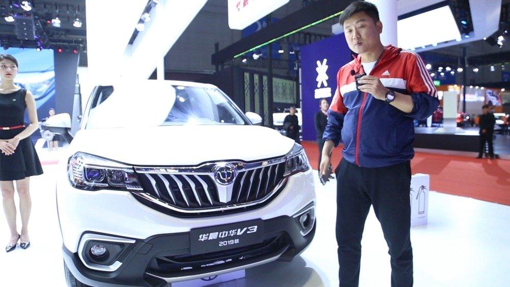 视频:2019款新中华V3和现款有哪些不同?最大的变化在这里