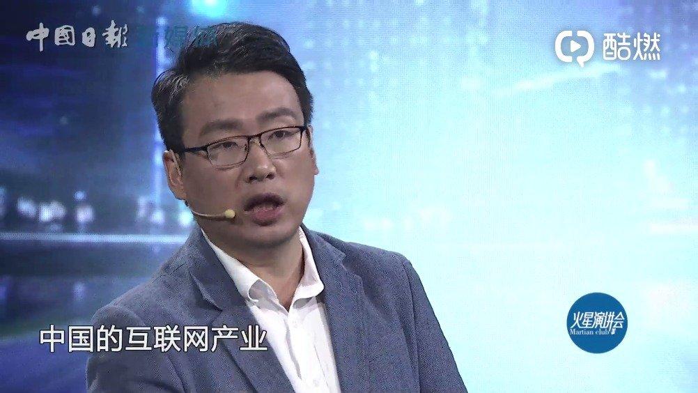 国际关系学院教授储殷演讲《中国为什么有前途》。我们这个社会