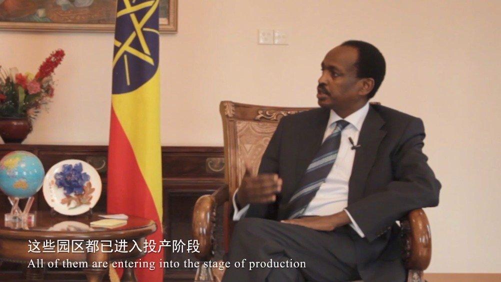 """埃塞俄比亚驻华大使:""""一带一路""""助力埃塞发展"""