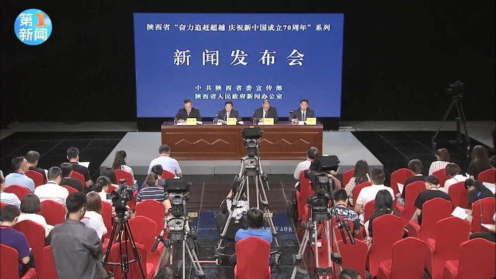 延安市委副书记、市长薛占海:深化改革开放,高质量发展活力加快释放