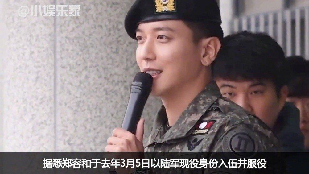 11月3日,郑容和结束国防义务,满期退伍,帅气欧巴再度归来