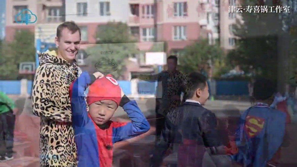 异乡人在天津:一个外教的真实生活(津云·寿喜锅工作室)