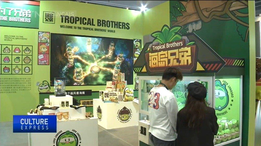H !Market市场首次亮相岛国际电影节
