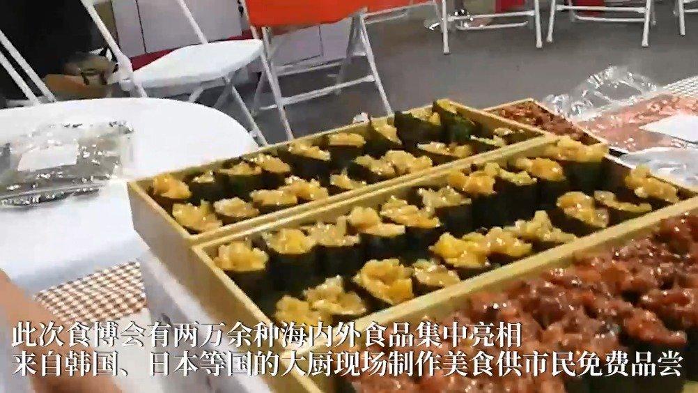 食博会进口商品占到两成,挪威品牌首入驻,日本小哥现场做寿司
