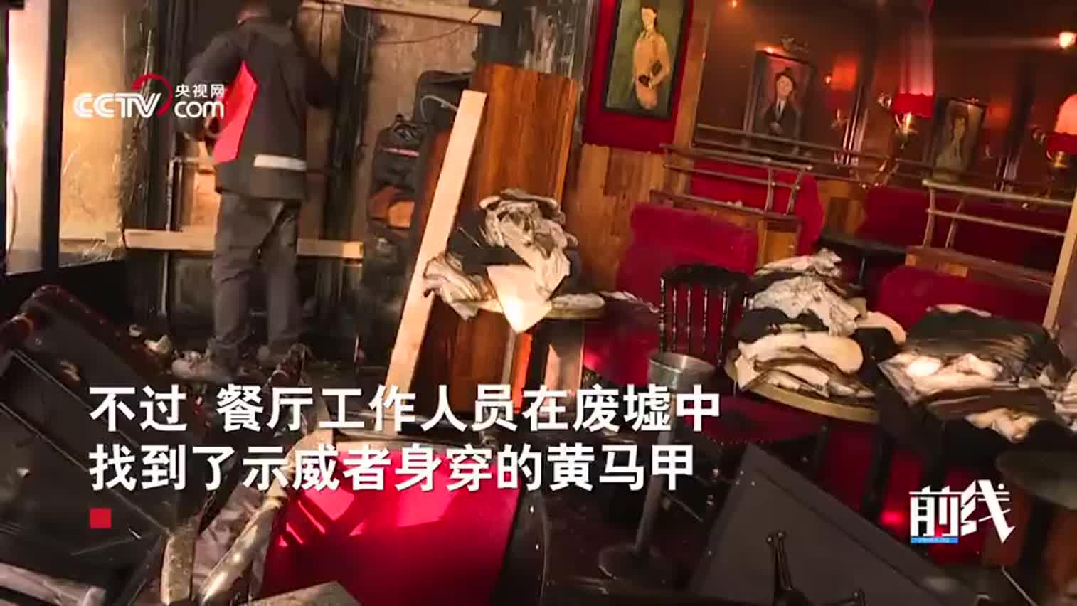 马克龙常来光顾的餐厅 疑遭示威者纵火