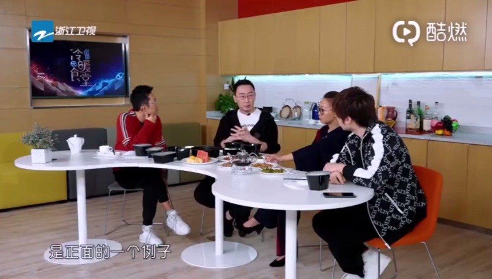 知名导演陆川在节目中谈及《少年的你》