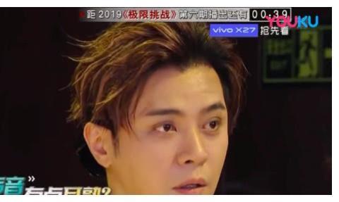 《极限挑战》延期节目终于播出!热巴罗志祥吃重庆火锅,模样很赞