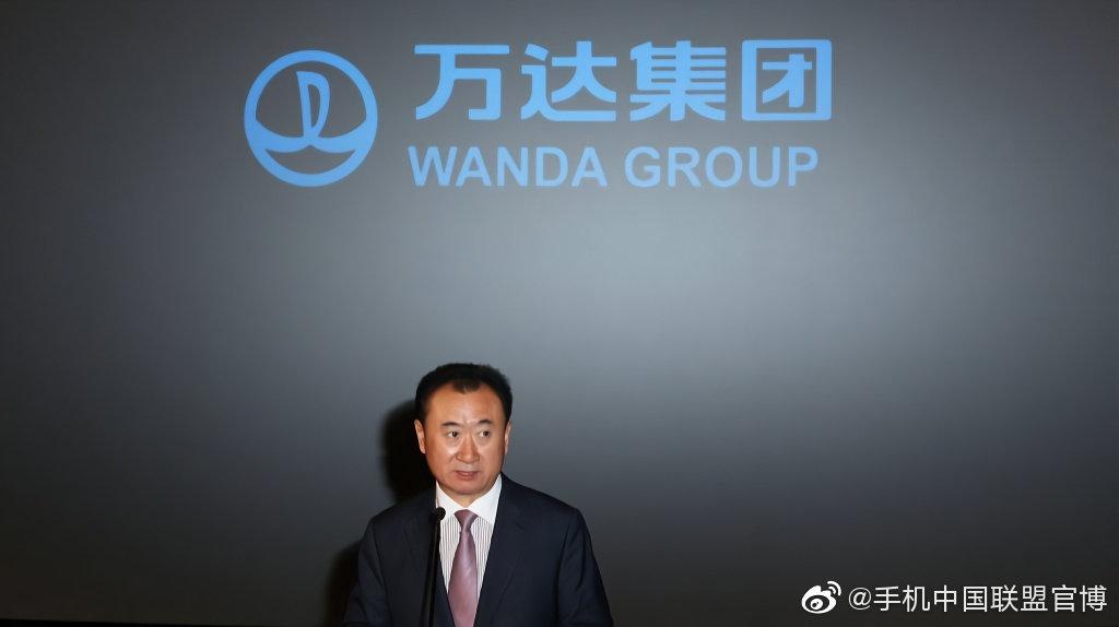 王健林好莱坞梦醒 开始出售传奇影业股权