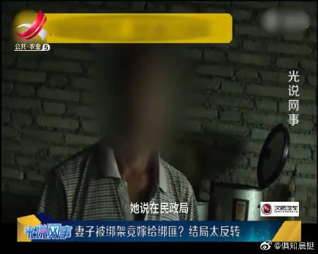 同居女友被绑架后和绑匪闪婚,虐心程度堪比韩剧!