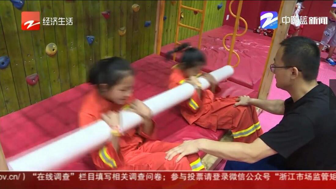 杭州小候鸟返乡前最后一课:学会安全自护