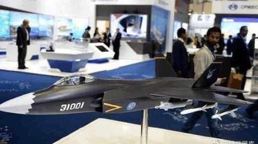 喜讯!中航工业曝光下一代舰载机新图引关注,歼31迎3.0版本上舰