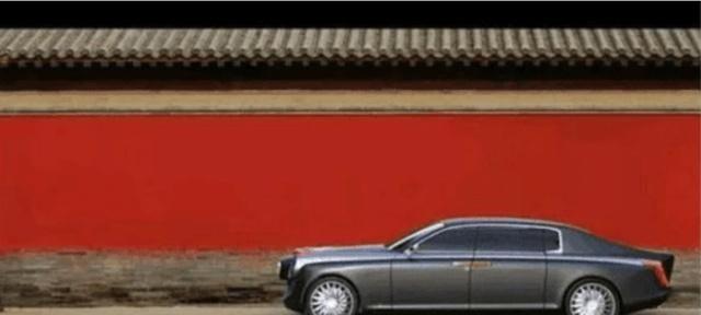 红旗L90售价或超千万,硬扛劳斯莱斯!网友:卖不出去有啥用!