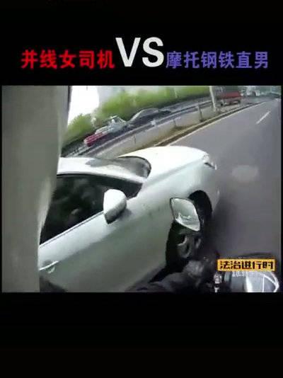 女司机强行并线正常行驶摩托车,交警:200罚单拿好!