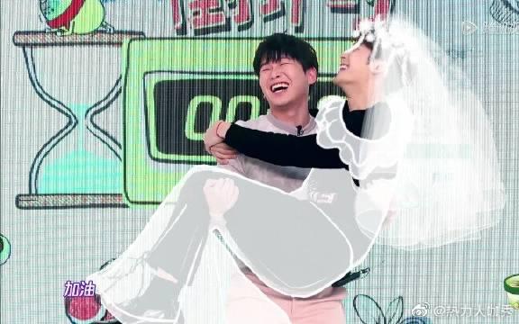 彭昱畅/王嘉尔