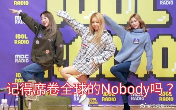 再现Wondergirls《Tell me》+《So Hot》+《Nobody》复古三部神曲