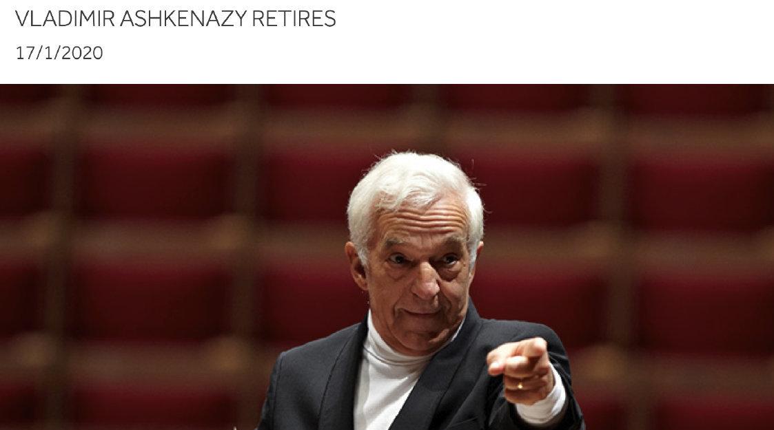 钢琴家、指挥家弗拉基米尔·阿什肯纳齐宣布离开舞台。