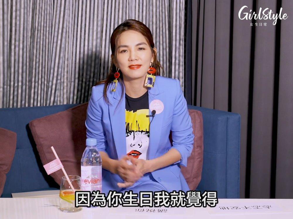 女生日常 X ELLA 陳嘉樺 一秒發怒的演技