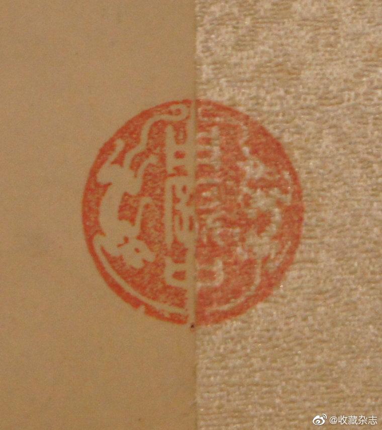 《收藏》2019年8期文章『几暇怡情:乾隆皇帝的钤印』配图欣赏