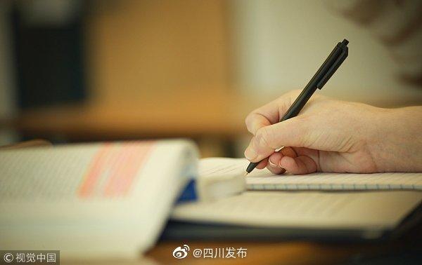 四川2020年高考艺术类专业考试报名时间为11月1日至4日