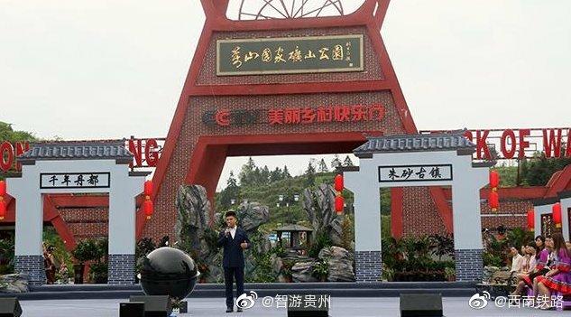 贵州地处云贵高原,山青水绿,气候冬暖夏凉,温暖湿润,气候宜人