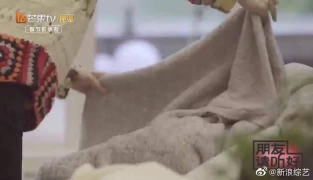 暖心何站长@何炅给小憩的《朋友请听好》朋友们盖毛毯