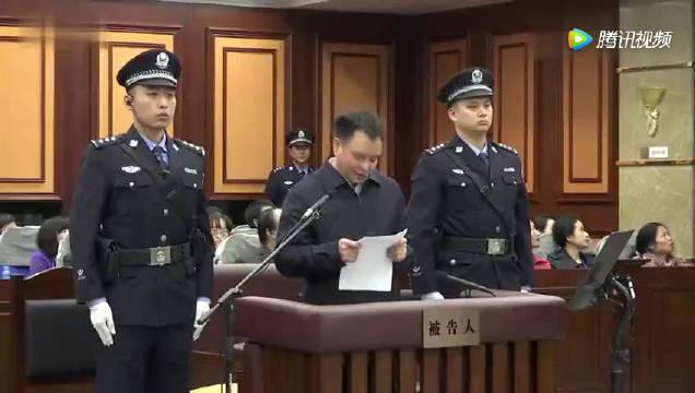 广州市原市委书记万庆良涉嫌受贿罪审判阶段最后陈述,痛哭流涕