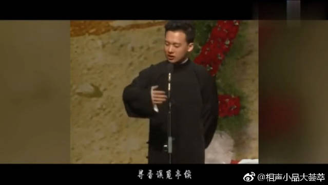 """郭麒麟、陶阳:一首《知否》,""""桃林女孩""""值得看!"""