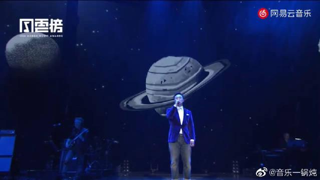 陈奕迅总是给人惊喜,这首《土星环》第一次听,好听到爆