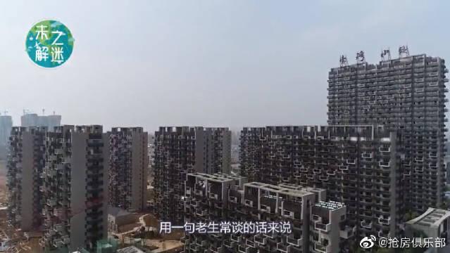 """""""类似""""信号在不同城市传出!国家释放""""新消息"""",房产大局定?"""