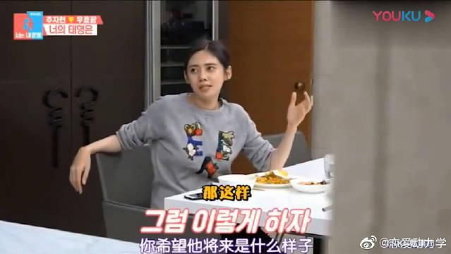 秋瓷炫给于晓光讲述韩国家庭,于晓光:韩国一定要生儿子吗!
