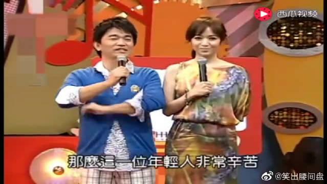 我看过最好笑的模仿,吴宗宪、康康、高凌风、侯佩岑都笑岔气了