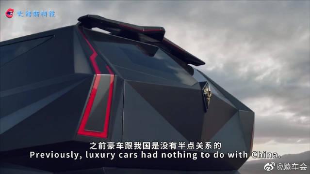 """国产最""""霸气""""汽车,全球仅售十台,迪拜王子订购1200万一辆"""