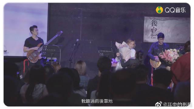 林采欣《秘语》,《秘果》电影推广曲