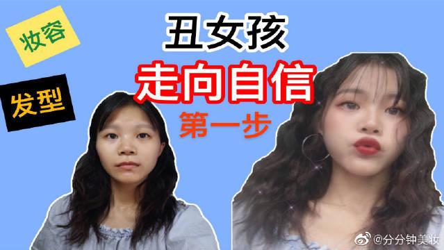 告别自卑的换头术,塌鼻梁,内双肿眼泡,高颧骨女孩也可以自信出门