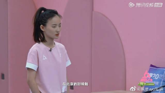 张钰琪谈自己写歌的创作灵感,练习室里清唱超好听