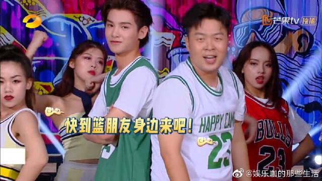 《》最新看点。篮球男孩们上线,现场大唱rap!超酷!