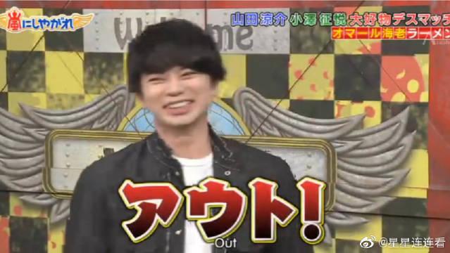 山田凉介一本正经的胡说八道,爱拔在家怎么练腹肌?虾到底怎么走