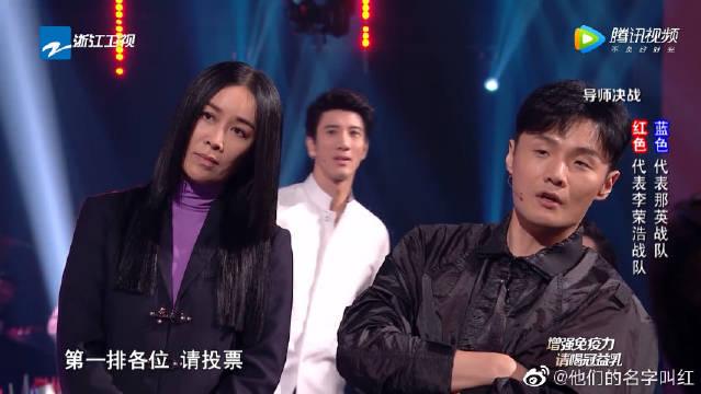 《中国好声音》骆蕾PK爱新觉罗媚,结果出来后她泪洒现场!不哭不哭