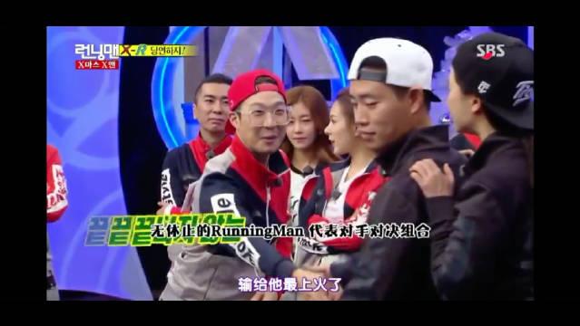 """RM:Gary与哈哈""""当然了""""对决,哈哈是真有综艺天分"""