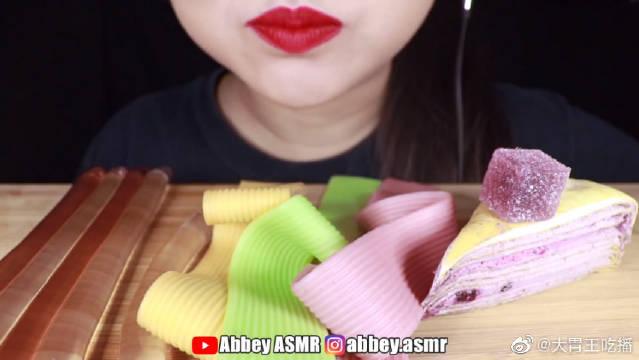 Abbey吃千层蛋糕、橡胶糖和密封胶条,这段咀嚼音真适合晚上听